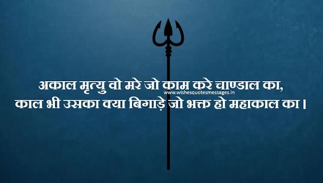 maha-shivratri-hd-images
