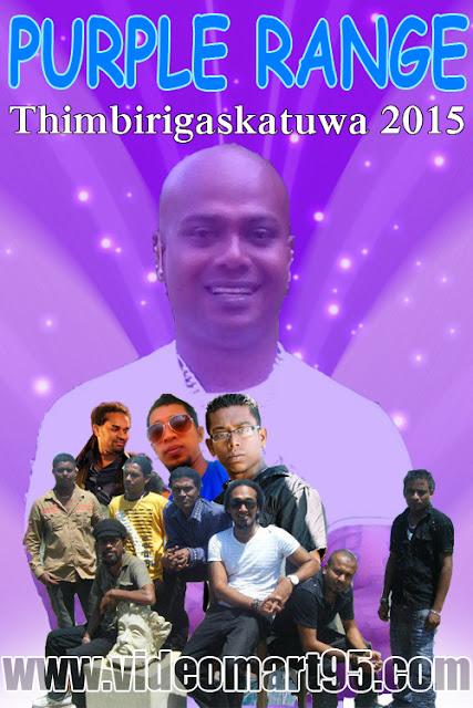 PURPLE RANGE LIVE IN THIMBIRIGASKATUWA 2015
