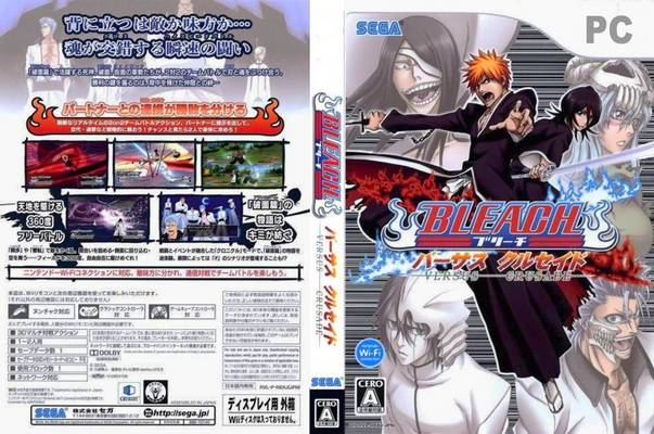 download game bleach soul ignition pc