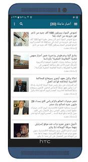 أخبار مصر | Egypt News