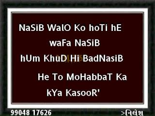 Nasib valo ko hoti hai wafa nasib hindi sad shayari