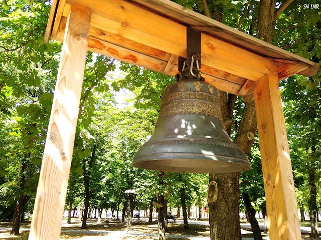 Памятник Луганск