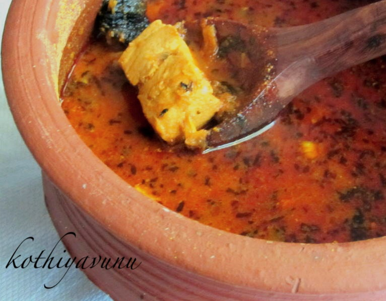 Meen Vevichathu Recipe - Kottayam Style Fish Curry Recipe