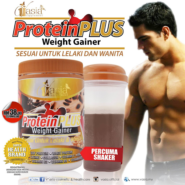 Protein Plus Weight Gainer V'asia