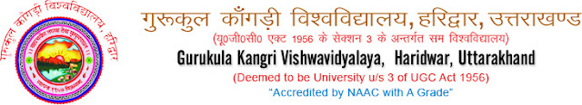 Naukri Vacancy Recruitment Gurukula Kangri University Haridwar