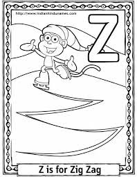 Letter Z Coloring Page 6