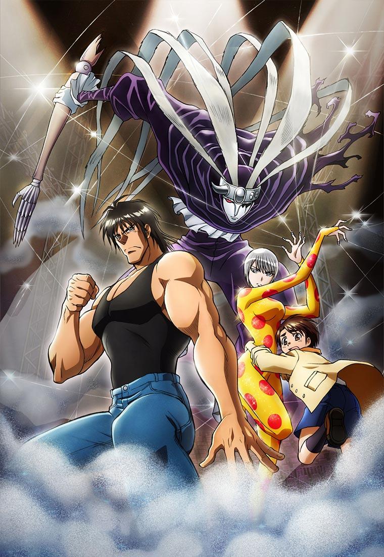 Karakuri Circus Anime
