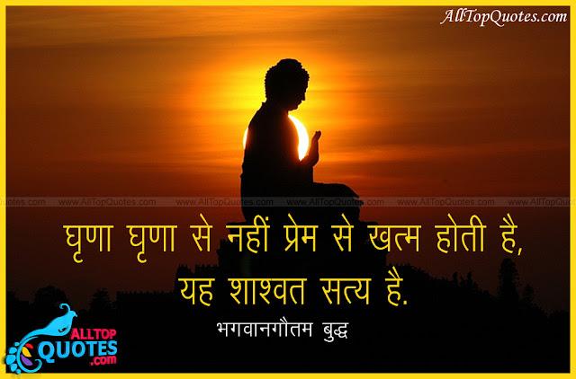 Hindi Life Quotes And Images Of Goutama Buddha