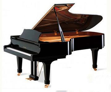 Piano Kawai No750