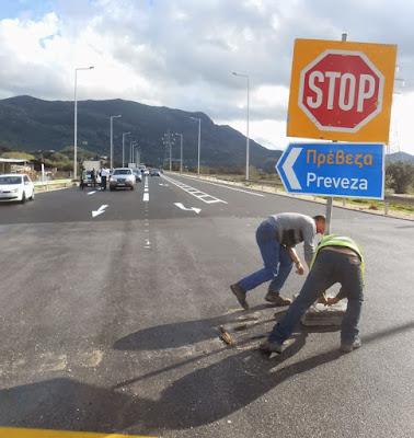 Υπό δημοπράτηση το έργο τοποθέτησης ασφαλτοτάπητα στην Εθνική Οδό Πρέβεζας-Ηγουμενίτσας