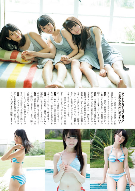 =LOVE イコールラブ Weekly Playboy No 38 2017 Pics