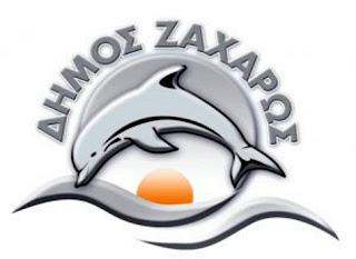 Δήμος Ζαχάρως : Ενημέρωση ενόψει τις αντιπυρικής περιόδου 2018