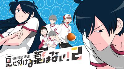 """Anime: Anunciada una segunda temporada de """"Ani ni Tsukeru Kusuri wa Nai!"""""""