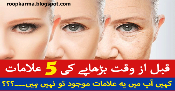 Home Remedy for Premature Aging, home remedies for premature aging of skin, premature aging skin symptoms, premature aging skin causes, premature aging skin care,