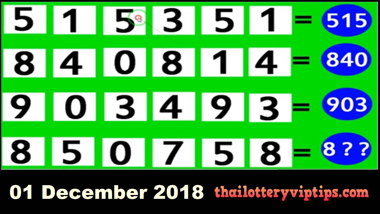 East Canton Village – All Of The Thai Lottery 3up Pair Vip