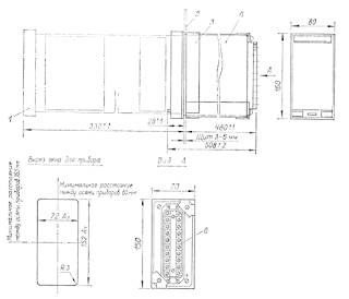 Габаритные размеры и монтаж блоков