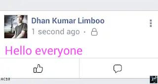 Trik Cara Buat Status Unik Berwarna di Facebook