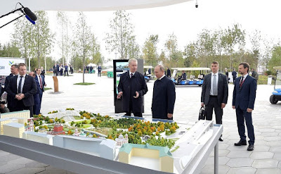Vladimir Putin at the Zaryadye Park in Moscow.