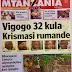 HAYA HAPA MAGAZETI YA LEO JUMAPILI DISEMBA 24, 2017 - NDANI NA NJE YA TANZANIA