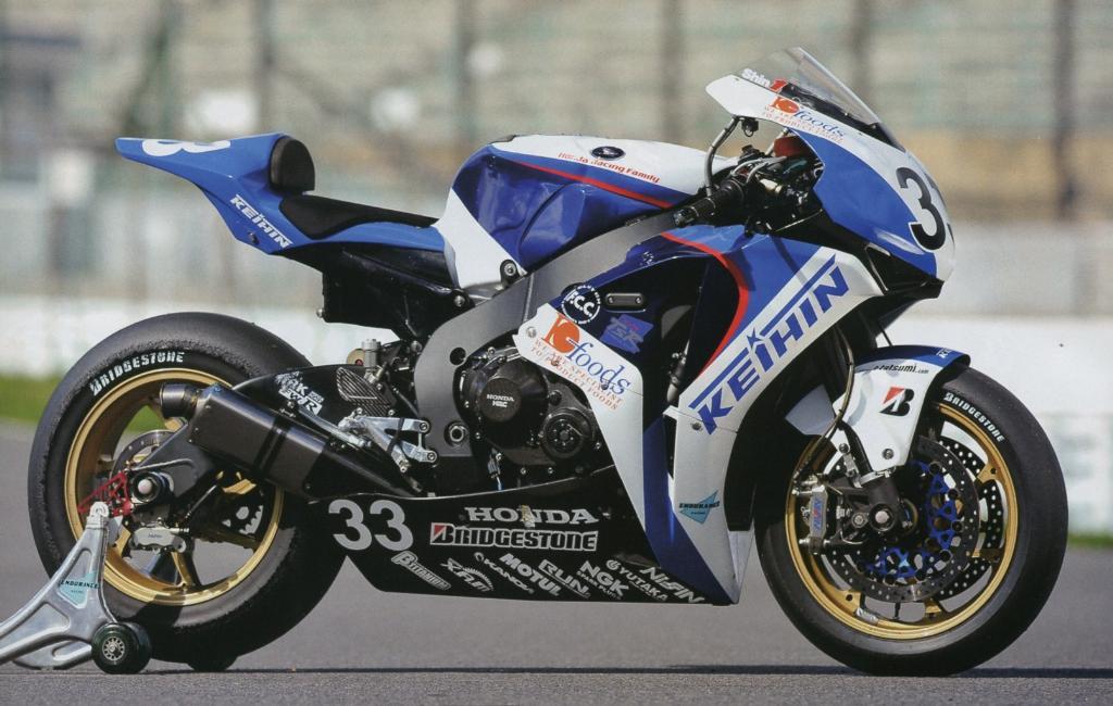 Planet Japan Blog: All Japan Superbike - Honda CBR 1000 RR ...