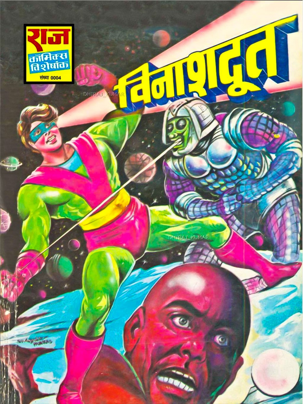 ONLY-HQ-COMICS: Miscellaneous Raj Comics