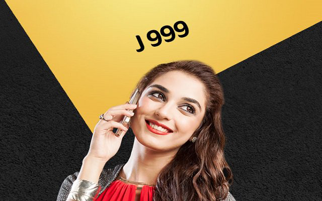 Jazz Introduces J999 Postpaid Package  Affordable Monthly Package for Everyone