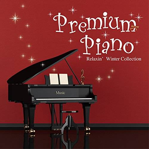 [Album] 青木晋太郎 – プレミアムピアノ Relaxin' Winter Collection (2015.12.09/MP3/RAR)