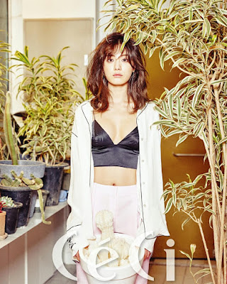 Nana After School CeCi April 2016
