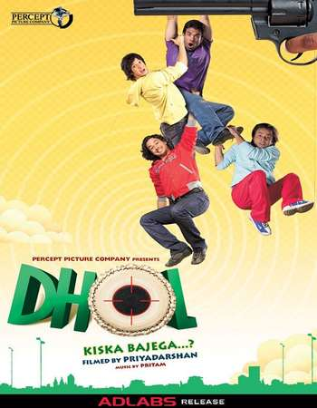 Dhol 2007 Full Hindi Movie DVDRip Free Download