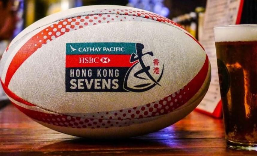 Hong Kong Sevens Rugby 2016