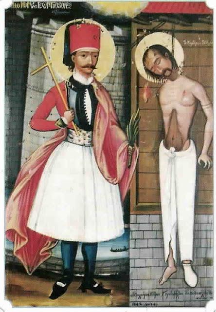 Αποτέλεσμα εικόνας για Η πρώτη φορητή εικόνα του Αγίου Γεωργίου του εξ Ιωαννίνων, η οποία έγινε στις 30 Ιανουαρίου 1838