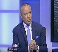 برنامج على مسئوليتى 15/3/2017 أحمد موسى - مشروع الريف المصري