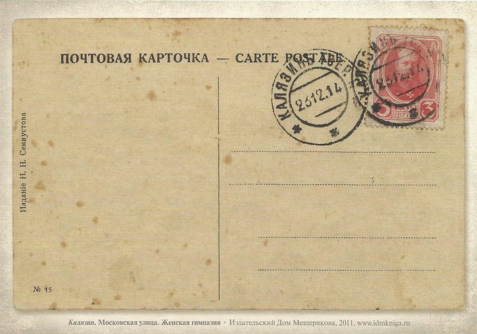 Отличие открытки и почтовой карточки