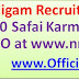 UP Nagar Nigam Recruitment 2016 Latest 40000 Safai Karmi Vacancies Apply Online at www.nnbb.in