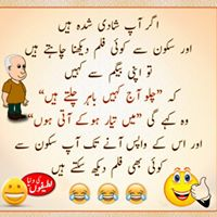 very funny joke in urdu,urdu lateefay pathan,urdu funny images,urdu lateefay pictures,very funny joke in urdu 2018,urdu lateefay hi lateefay,ganday urdu lateefay,funny sms in urdu,jokes in urdu,funny jokes in urdu,pathan jokes,urdu lateefay,latifay in urdu,funny sms in urdu,jocks in urdu,very funny joke in urdu,new jokes in urdu 2018,adult jokes in urdu,funny latifay,ganday latifay in urdu,funny stories in urdu,pathan jokes in urdu,new funny jokes in urdu,funny urdu,pakistani jokes in urdu,funny pakistani jokes,most funny jokes in urdu,pakistani jokes,best latifay in urdu,urdu jokes in english,pakistani lateefay funny,sardar jokes in urdu,latest jokes in urdu,urdu chutkule,lateefay urdu funny,urdu jokes in urdu,funny lateefay,lateefay funny in urdu,jokes app,jokes app in urdu