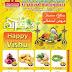 عروض الكرامه هايبر ماركت عمان Al Karama Hypermarket حتى 8 أبريل