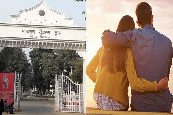 lucknow-university-will-be-closed-on-valentine-day-students-not-allowed