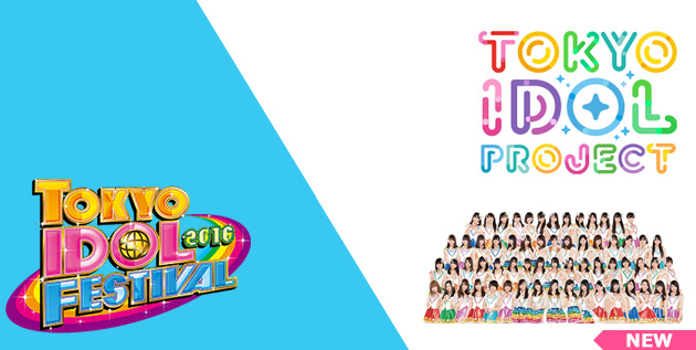 http://akb48-daily.blogspot.com/2016/07/ske48-to-participate-in-tif2016.html
