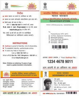New Aadhar Card through Mee Seva centers hyderabad
