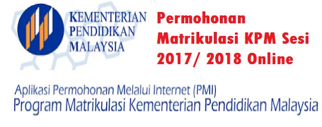 Permohonan Matrikulasi 2017 Online