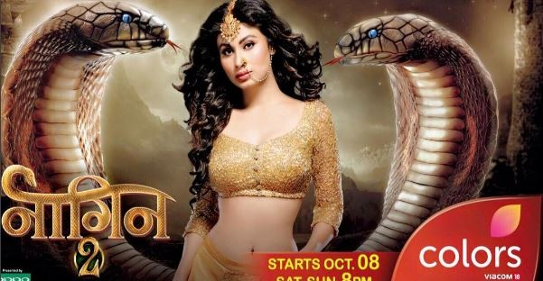 Naagin Season 2 2017 Episode 47 - 480p HDTVRip 300MB