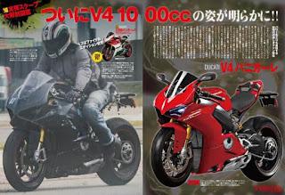Seperti ini Tampang Motor Ducati Panigale V4