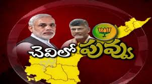 AP Spacial Status Updates Latest News And Videos Updates News