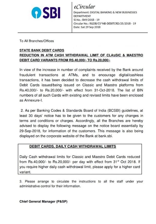 FLASH NEWS :- SBI வங்கி ATM மூலம் பணம் எடுக்கும் உச்சவரம்பு தொகை ரூ.40,000/இல் இருந்து 20,000/ஆக குறைப்பு!! Effect From ?