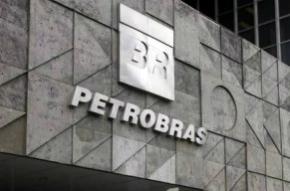 Petrobras revolta funcionários ao impor cursinho online sobre corrupção