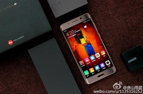 Huawei-Mate-9-Pro-mobile