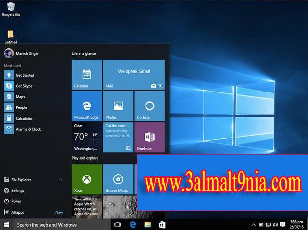تحميل ويندوز 10 للالعاب - Windows 10 Gamer Edition Pro Lite | عالم