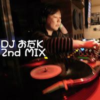 DJ おだK 2nd Mix!!のジャケット画像です。