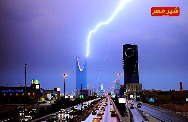 الطقس فى الرياض | امطار قوية جداً فى الرياض تشل حركة المرور اليوم الاحد 28/10/2018