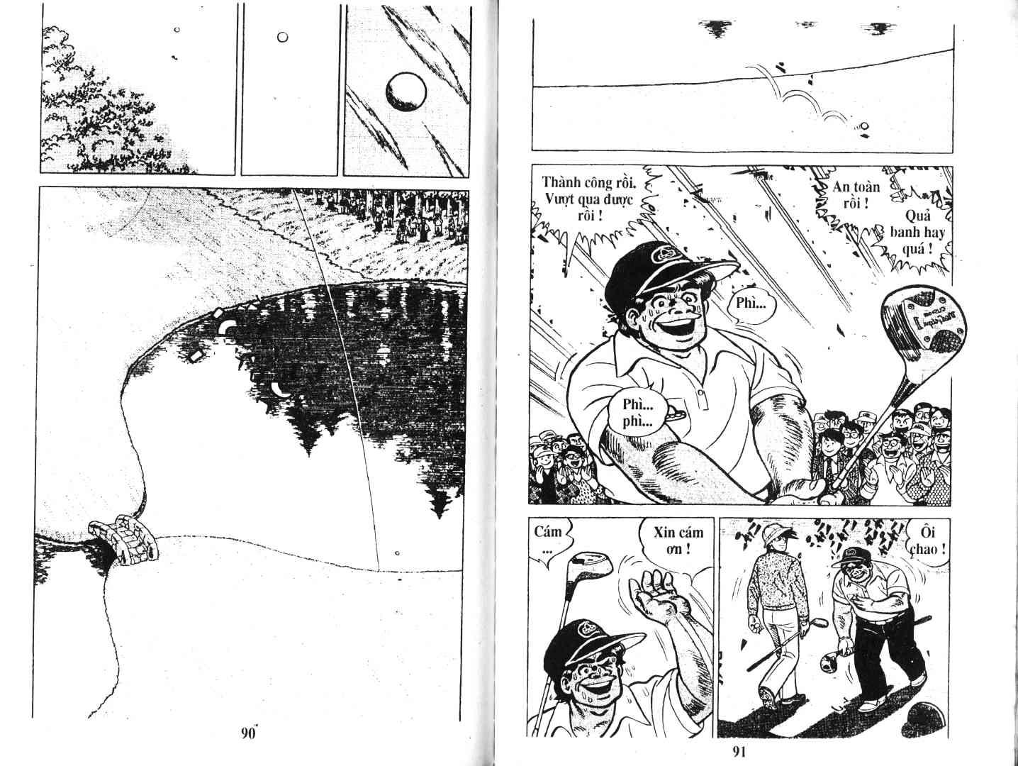 Ashita Tenki ni Naare chapter 43 trang 42